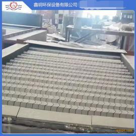 聊城生产厂家生产高质量锅炉辅机优质锅炉底盘往复炉排