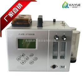 空气有毒有害气体采样仪 KB-6E型大气采样器