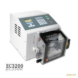 索铌格EC3200切线机EcoCut3200自动切线机