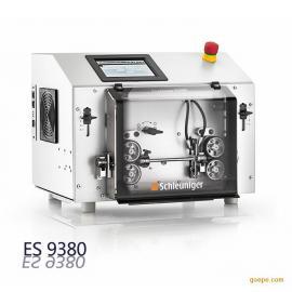 索铌格全自动切线剥线机EcoStrip 9380