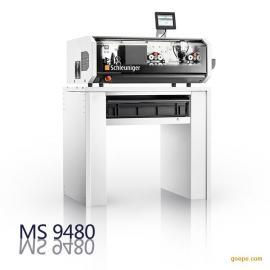 索铌格全自动切线剥皮机MultiStrip 9480