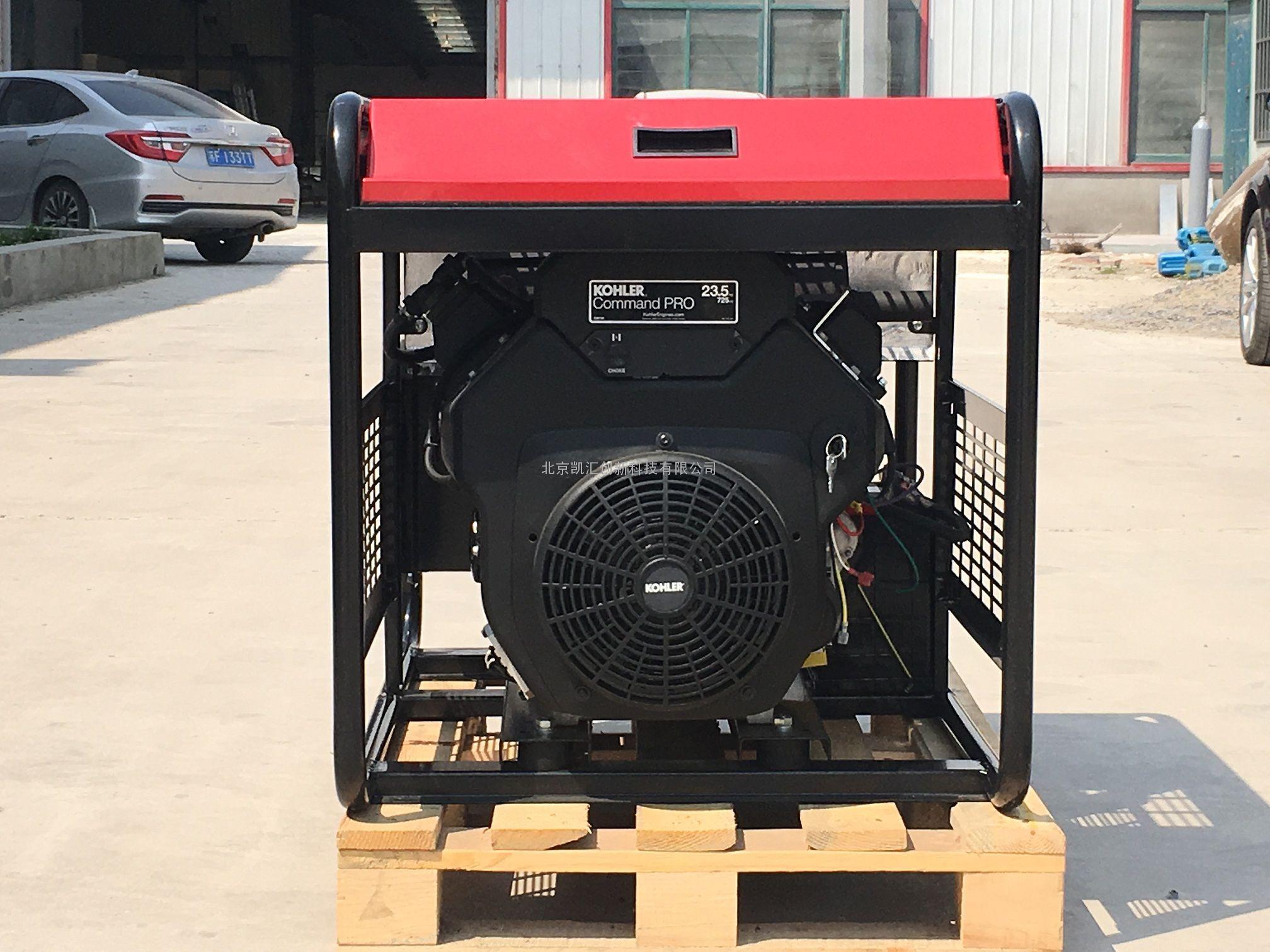 25KVA 美国科勒汽油发电机组KL-3400美国原装进口