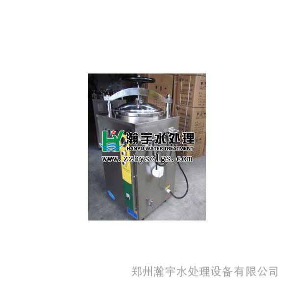 河南杀菌消毒设备 - 蒸汽消毒锅/机