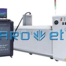 UV标牌喷码机 广东UV标牌喷码机油墨设备