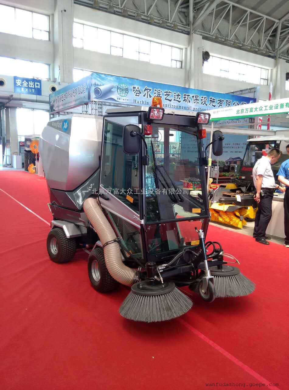 FH-2519多功能驾驶式柴油机扫地车