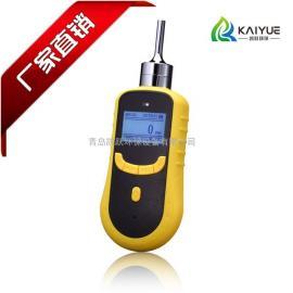 泵吸式臭氧分析仪 KY-2000型手持式臭氧检测仪