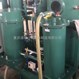 东阳金陵机模厂ZJD润滑油真空滤油机调试现场