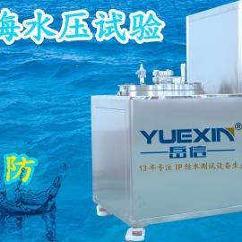 �V州岳信【IPX8-250A】深海水�涸���O���水���x器