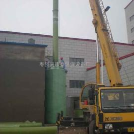 枣强玻璃钢酸雾净化塔(喷淋塔 洗涤塔 吸收塔 回收塔)