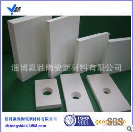 安徽合肥赢驰耐磨氧化铝陶瓷衬板焊接板