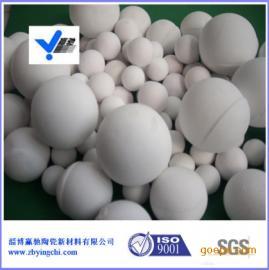 球磨�C干磨�S酶呙芏�92氧化�X陶瓷研磨球