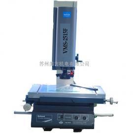 苏州万濠VMS-2515F二次元影像仪