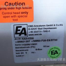 德国END-ARMATUREN电磁阀 蝶阀 截止阀 执行器