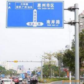 海口公路指示牌,交通路牌路标设置原则
