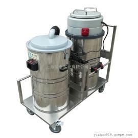 大量粉尘用双桶式工业吸尘器地下车库水泥地面用吸尘器