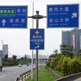 深圳交通标志牌道路指示牌常规杆件配置参数