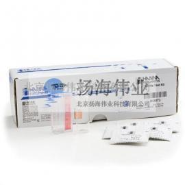 亚硝酸盐氮快速检测试剂盒-水中亚硝酸盐氮快速检测试剂盒