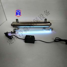 小功率紫外线消毒器JM-UVC-40紫外线杀菌器水处理