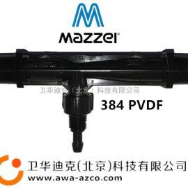 美国MIC公司Mazzei牌684型PVDF射流器 文丘里施肥器
