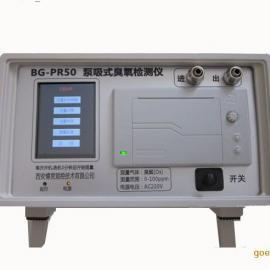泵吸式氨气分析仪/测氨仪