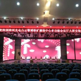 珠海酒店宴会厅P4LED显示屏多少钱