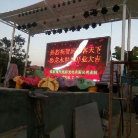 广东LED屏集散中心