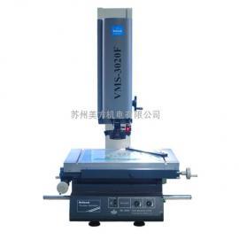 苏州万濠影像仪VMS-3020F加强型影像测量仪