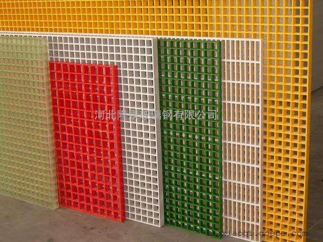 渭南玻璃钢格栅盖板厂家供应渭南玻璃钢格栅盖板价格厂家直销