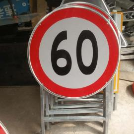 停车场设施地下停车场标志牌交通安全设施