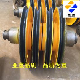 16T铸钢滑轮 抓斗滑轮/钢丝绳滑轮 高效实用 价格合理
