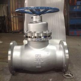 UZ41SM-25P 不锈钢柱塞闸阀