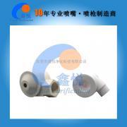 陶瓷涡旋喷头订做 山东涡旋水嘴加工找鑫悦 大型厂家