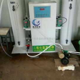 鹰潭地区 诊所污水处理设备二氧化氯发生器 高品质 高效率