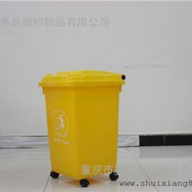 郫县50L中型容量清洁移动式垃圾桶
