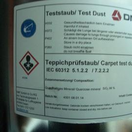德国DMT粉尘5.1.2.5/7.2.2.5