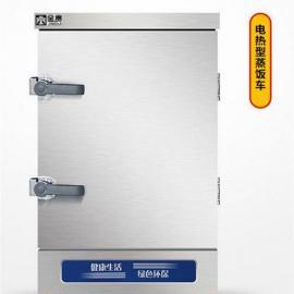 电热蒸饭柜--燃气蒸饭柜(供应全国各地)
