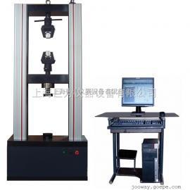 拉力试验机|电子万能试验机|扭转试验机|液压万能试验机