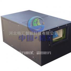 中国・格汇品牌FA-G1000吊顶式新风净化机