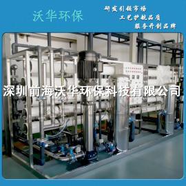 生产销售20T/H工业纯水设备 RO反渗透设备