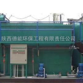 污水处理设备,一体化污水处理设备