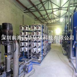 专业生产5T/H反渗透设备 食品工业用水制取装置