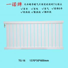 燃煤气化采暖炉配套产品家用超导暖气片散热器