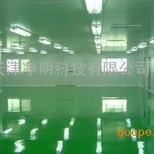 半导体行业的净化工程,天津净化车间 净化工程设计施工