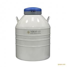 YDS-47-127成都金凤液氮罐