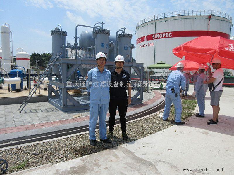 中石化特殊制造ZLSH-100液压油滤油机使用现场
