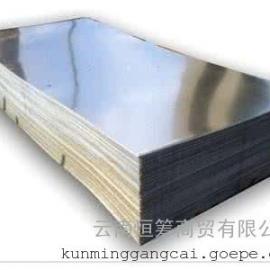 昆明宝钢镀锌钢板