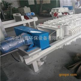 巨鑫XMJ700-U机械厢式压滤机