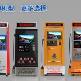 深圳高准 自助洗车机水枪全车喷淋清洗机智能控制商用洗车机