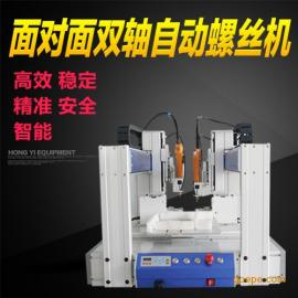 广东面对面吸气式自动锁螺丝机深圳螺丝机械制造设备厂家