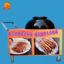 无烟烧烤车 移动式瓦缸烧烤设备